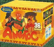 Средний фейерверк «Амигос»